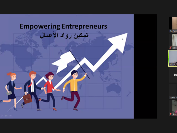 """Digital Trade & Entrepreneurs' Empowerment"""