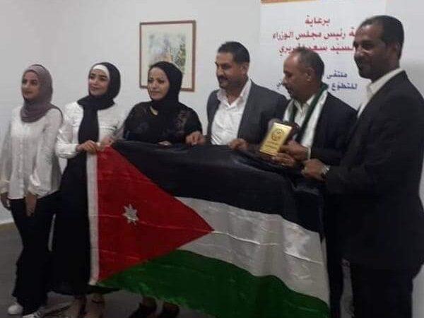 Al Badiya for Intercultural Dialogue CC (Jordan) won the second prize for Impactful Voluntary Work for Peace
