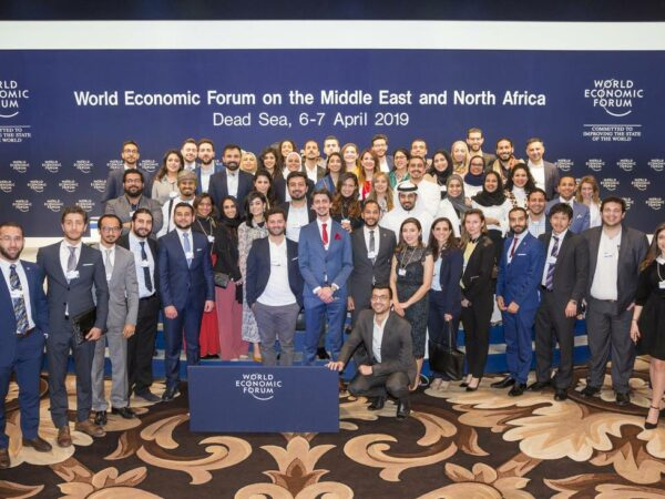 URI participated in the World Economic Forum on the Middle East and North Africa 2019
